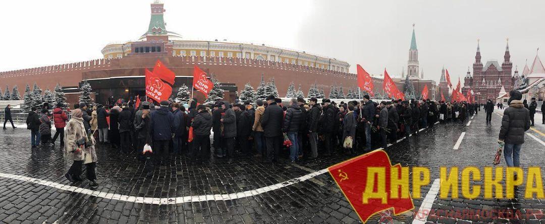 Память о Ленине - не тема для федеральных телеканалов