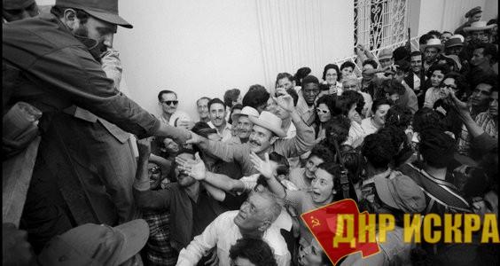 60-летие Кубинской Революции – праздник всех прогрессивных сил!