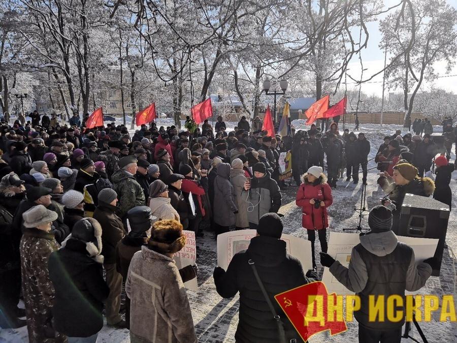 Белгородские коммунисты собрали массовый митинг против введения новых поборов с населения