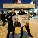 Новосибирские комсомольцы напомнили горожанам о новогодних «подарках» российского правительства