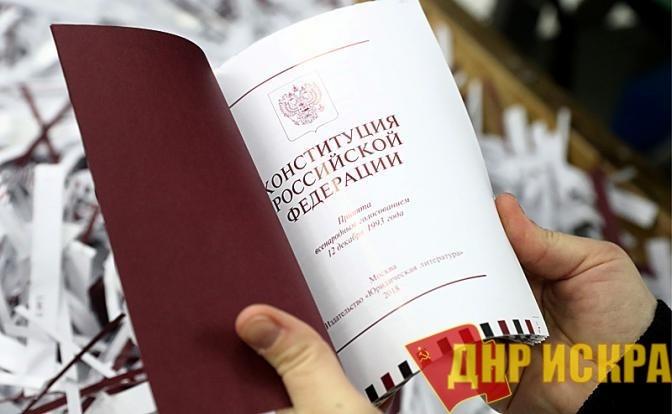 Транзит власти Путина: когда в ход пойдет Конституция