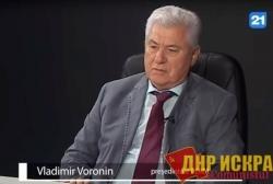 Новости ПКРМ. Владимир Воронин: 24 февраля «мышеловка» захлопнется на ближайшие четыре года