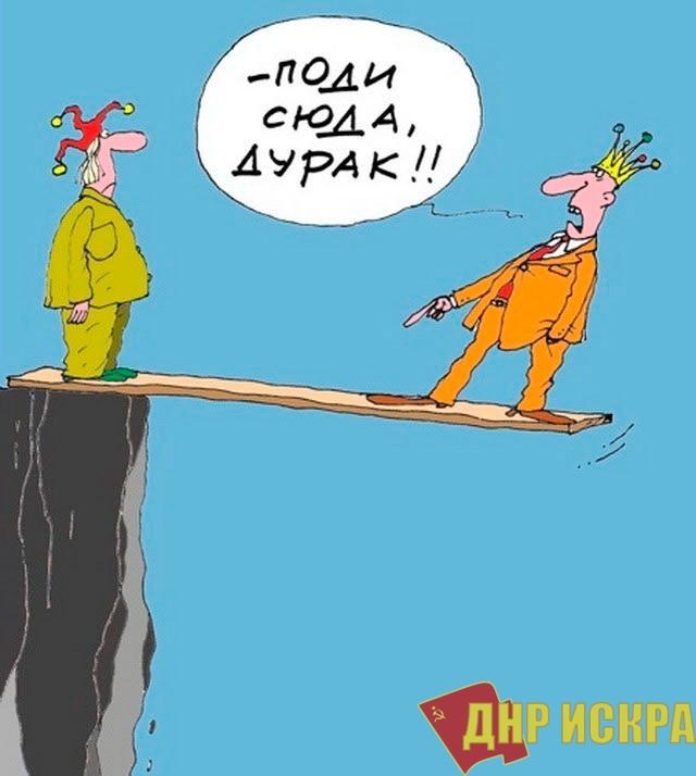 """Д.А. Парфенов: """"Назвал дурака «дураком» – заплати миллион?"""""""