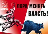 Публицист Валентин Симонин: Сорвать тайные планы врагов России!