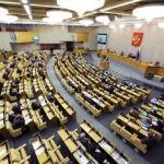Депутаты КПРФ в Госдуме проголосовали против законопроектов, направленных на повышение ответственности за