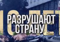 Новости ПКРМ. Коммунисты во власти – порядок в стране! (Видео)