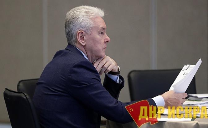 Мэр Собянин не желает замечать, что москвичи объявили войну мафии