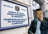Новости ПКРМ. Правящая власть пытается пристроить своих прихвостней в руководители государственных учреждений