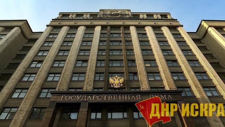 Тартюфовщина, или о надбавках к депутатским пенсиям