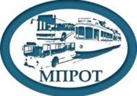 МПРОТ отстоял права работника автобусного парка