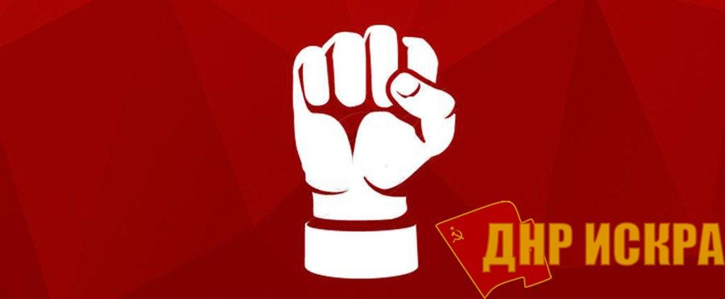 Алёна Еркина. Красные даты мобилизуют на борьбу