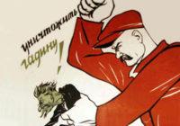 Спекуляции либералов на тему событий 1937 года