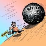 Депутат Госдумы Олег Лебедев: «Январский рост цен опрокидывает все оптимистические прогнозы и заявления высокопоставленных чиновников»