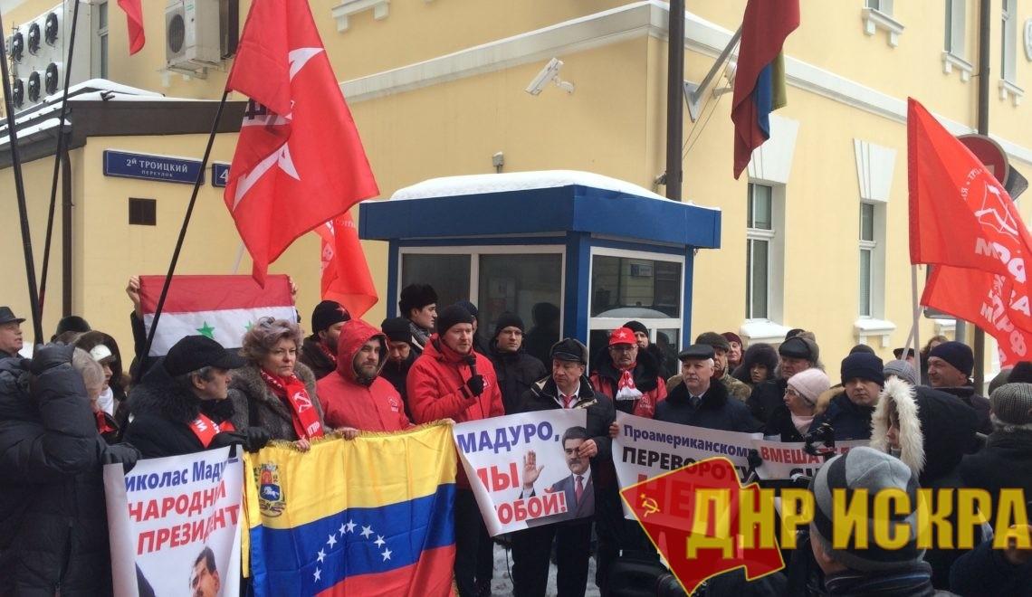 Денис Парфенов: Россия обязана поддержать народ и законную власть Венесуэлы!