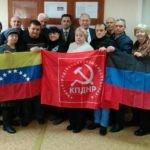 Новости ДНР. Коммунисты ДНР заявили о солидарности с народом Венесуэлы