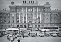 К событиям в Новочеркасске (1962 год)