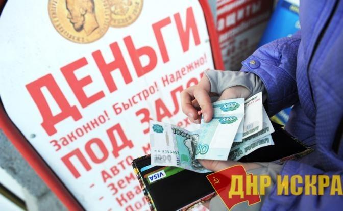 Теперь в России другие пятилетки — обнищания и развала экономики