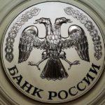 Николай Коломейцев: «Центробанк является главным тормозом развития страны»