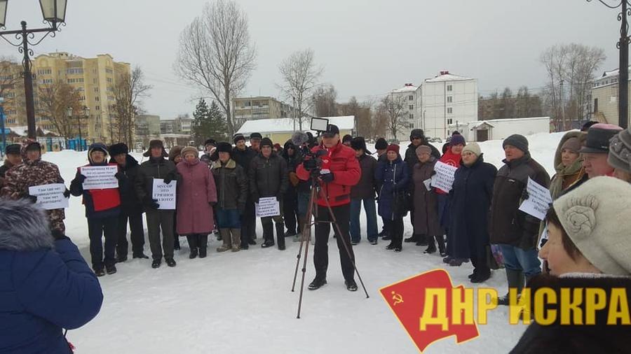 Костромская область. Коммунисты провели митинг в Волгореченске против «мусорной реформы»