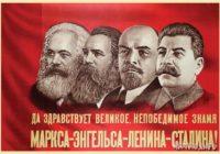Виктор Трушков. Места для разночтений нет