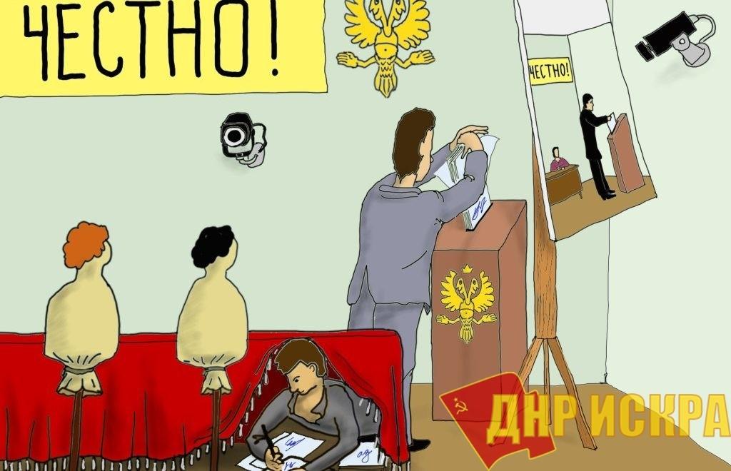 Александр Петров. Коза Ностра отдыхает…