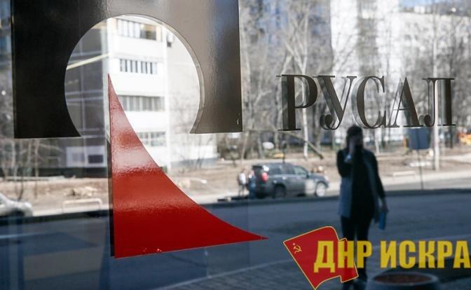 Богатства России переходят в собственность американцев