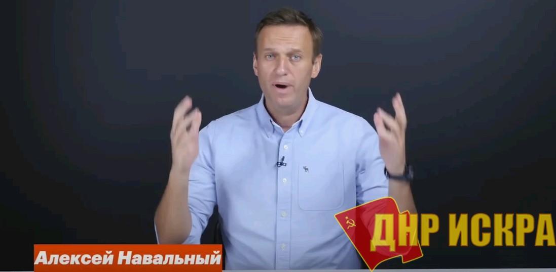 Красный ПолитОбзор: «17 минут лжи Алексея Навального» (Видео)