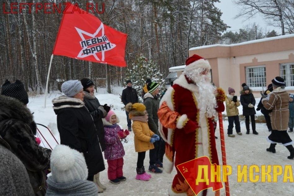 Пенза: Левый Фронт провёл новогодние утренники для жителей Ахун и Засурья