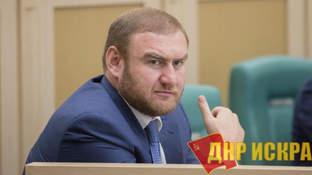 В Совете Федерации задержали сенатора Рауфа Арашукова