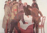 С.П. Обухов: Коммунисты планируют вернуть Брянщину в «красный пояс»