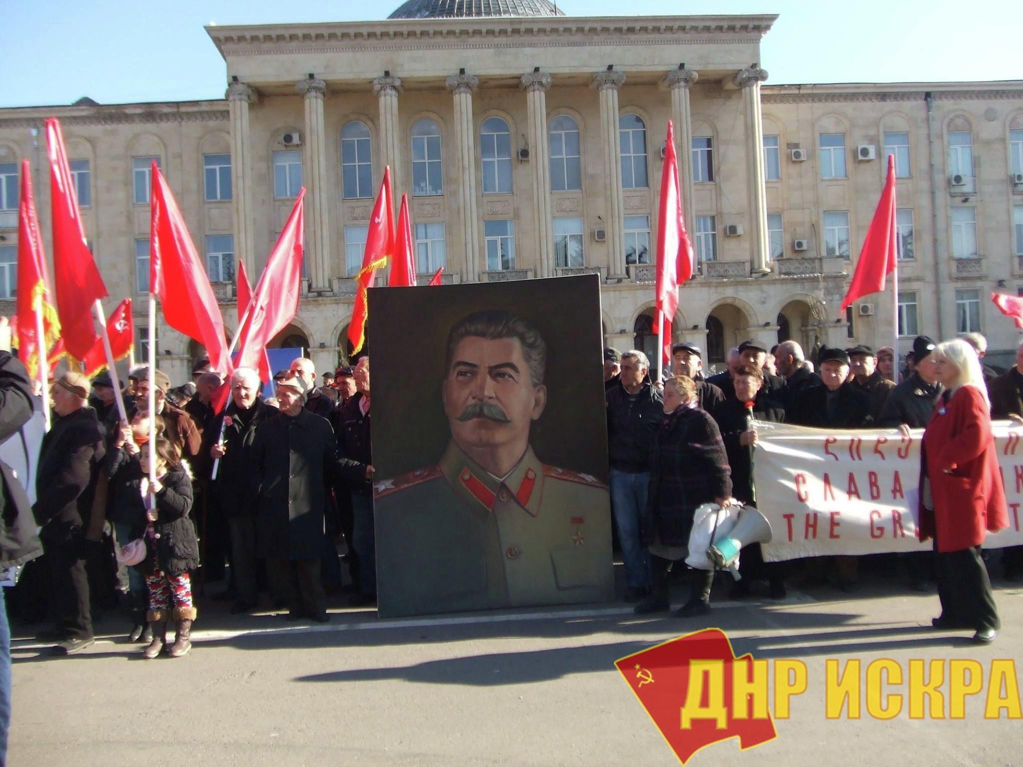 Новости КПГ. Заявление ЦК ЕКП Грузии