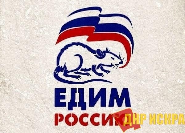 Единороссы заблокировали попытку хабаровских коммунистов защитить Южные Курилы