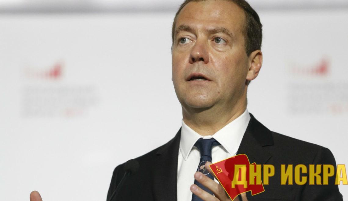 Михаил Евстигнеев. Д. Медведев обиделся на ВВП