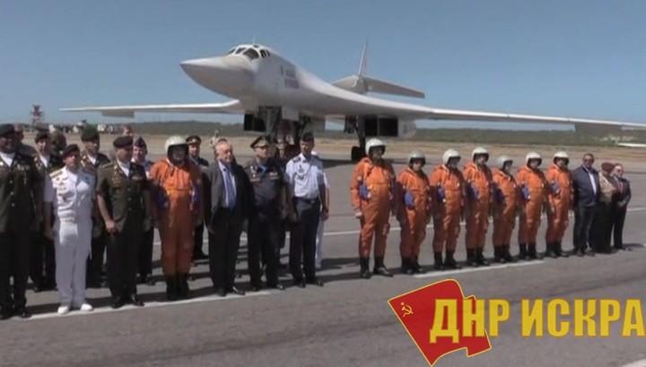 Военные России и Венесуэлы