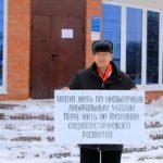 Саратовские коммунисты не снижают градус протеста