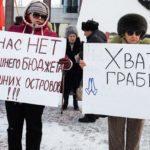 В Токио решили: Путин отдает Курилы вместе с населением