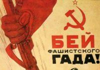Борьба с нацистским подпольем в Сибири в довоенный период