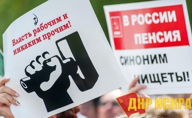 Политика-2019: Кремль упорно толкает народ к протесту