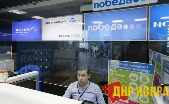 Цены 2019: Правительство закрывает российское небо