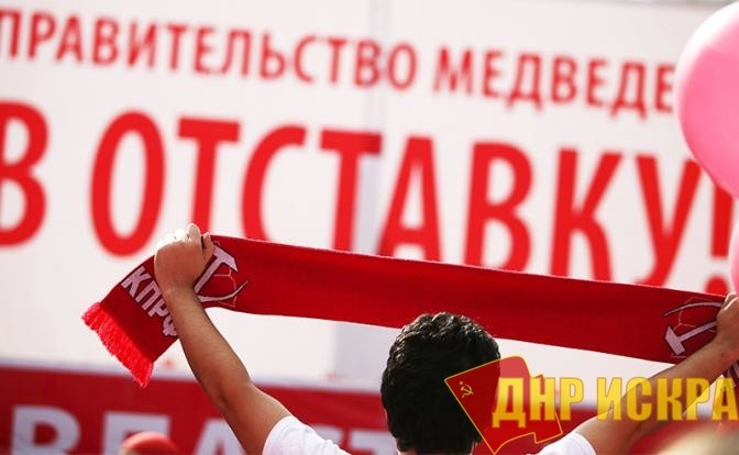 После новогоднего похмелья Медведева попросят на выход