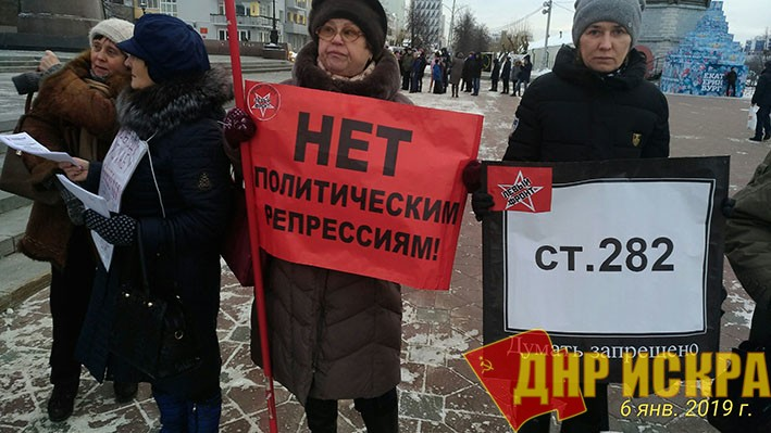 Екатеринбург: «Стратегия-6» объединяет оппозицию
