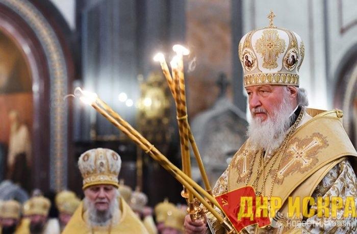 Глава РПЦ угрожает концом света