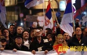 Сербы протестуют против пенсионной реформы