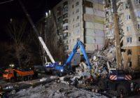 МЧС прекратило работы в Магнитогорске из-за угрозы обрушения здания