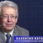 Валентин Катасонов. О каких прорывах говорит Путин?
