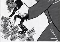 Сговор троцкистско-бухаринских контрреволюционеров с гитлеровцами. Часть первая