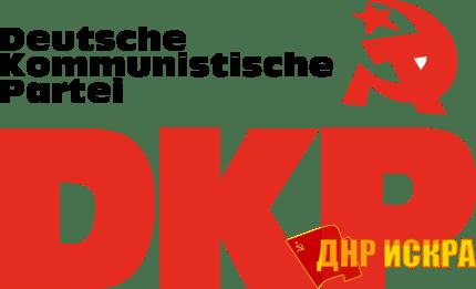 Заявление ЦК Германской компартии: Солидарность с «желтыми жилетами» — давайте поговорим по-французски с Меркель и ЕС!