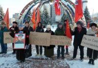 Пикет в честь 96-й годовщины создания СССР