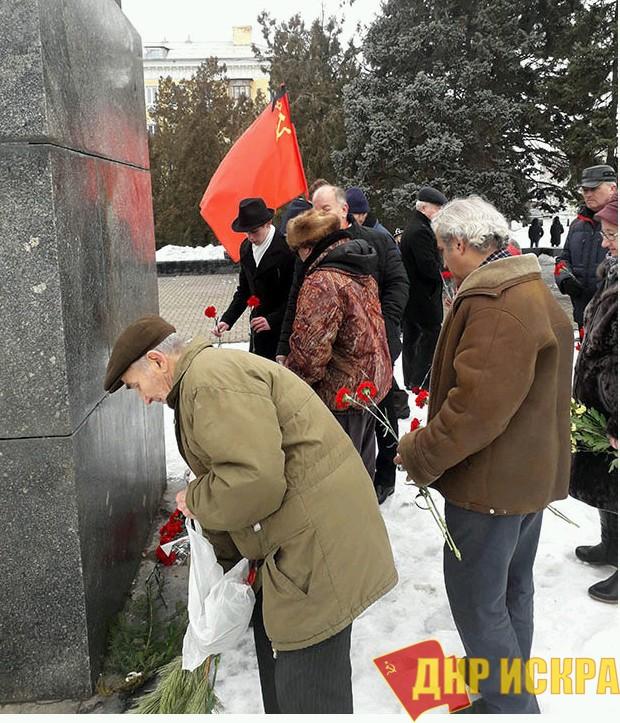 День памяти В.И. Ленина в Таганроге