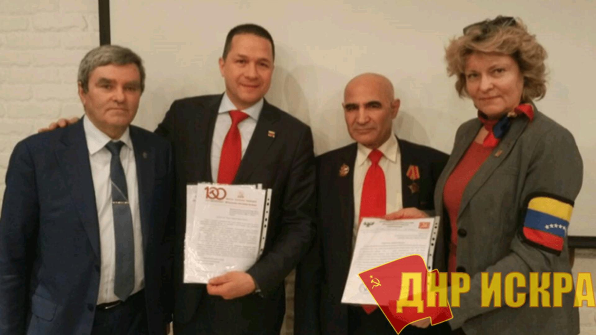 В посольство Венесуэлы передано приветствие от КПДНР